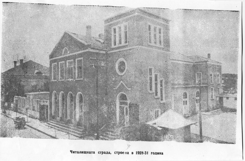 Читалищната сграда строена 1828-31